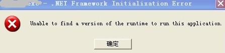 缺少NET环境