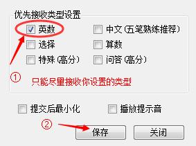 选择验证码类型