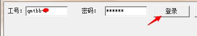登录玛丽打码软件
